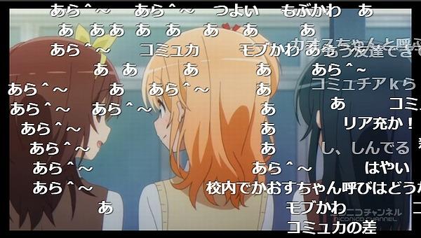 2話 (110)