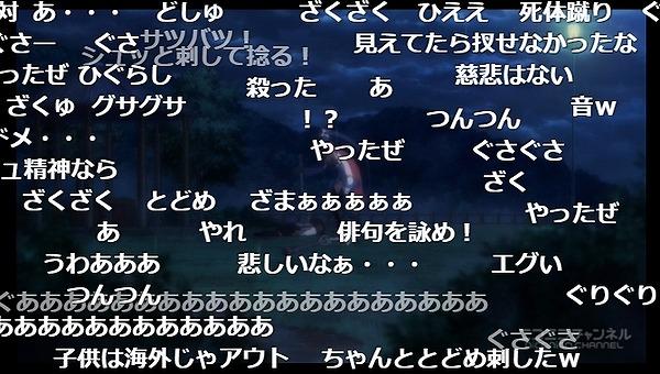 12話 (81)