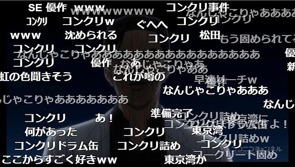 9話 (91)