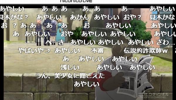 5話 (63)