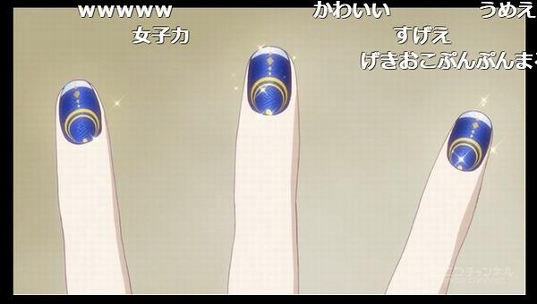 9話 (53)