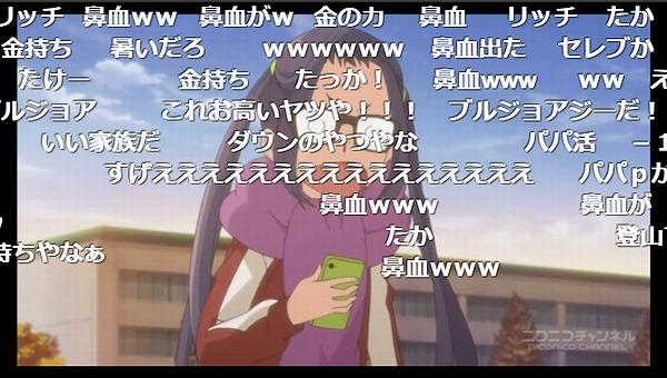 10話 (92)
