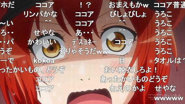 12話 (60)