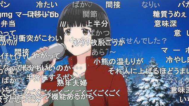 10話 (85)