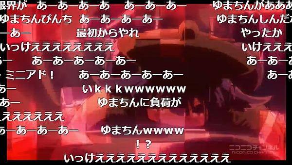 9話 (108)