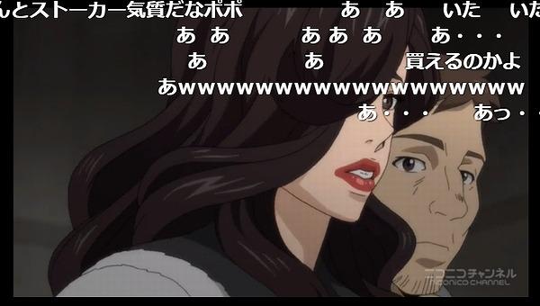 7話 (85)