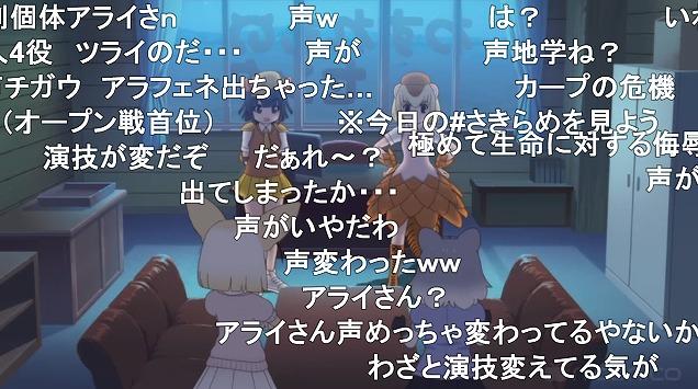 10話 (71)