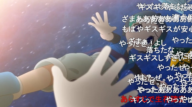10話 (121)