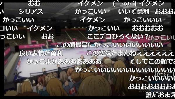 10話 下 (84)