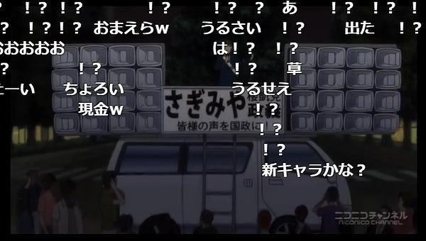 1話 (119)