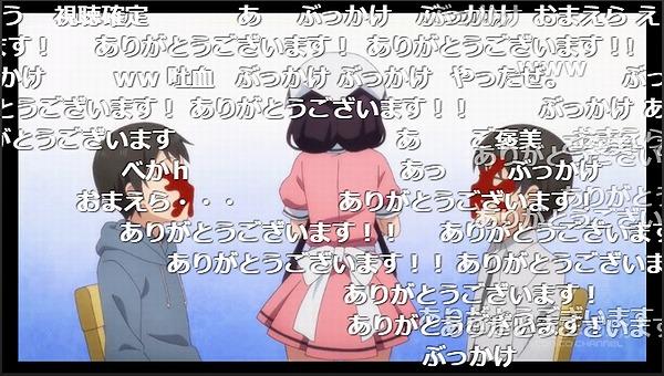 1話 (34)
