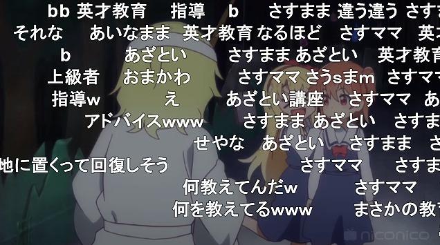 11話 (127)