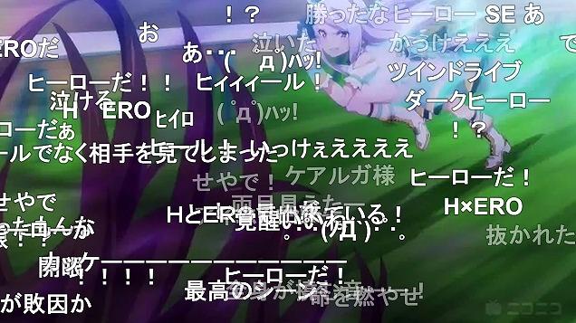 8話 (129)
