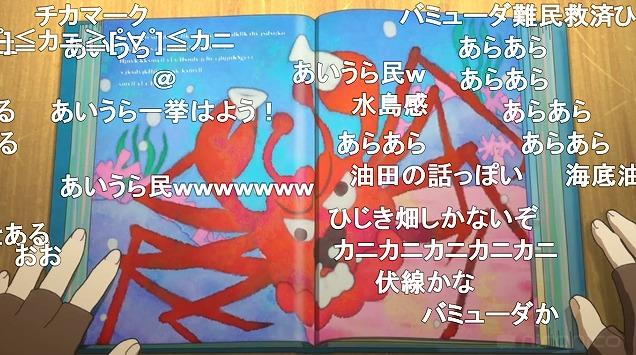 7話 (146)