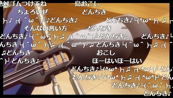 9話 (34)