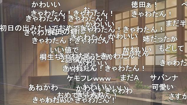 10話 (88)