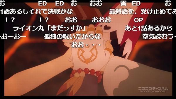 25話 (122)