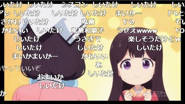 9話 (113)