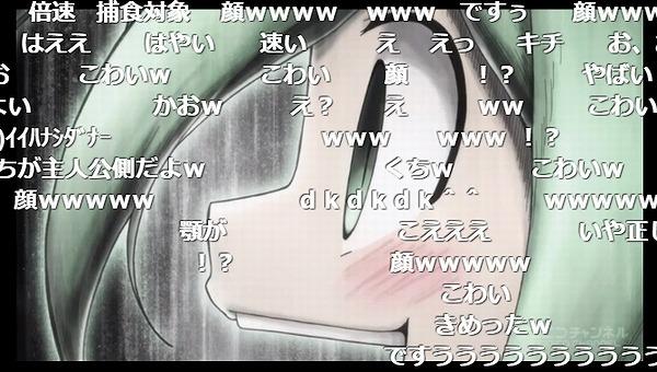 9話 (50)