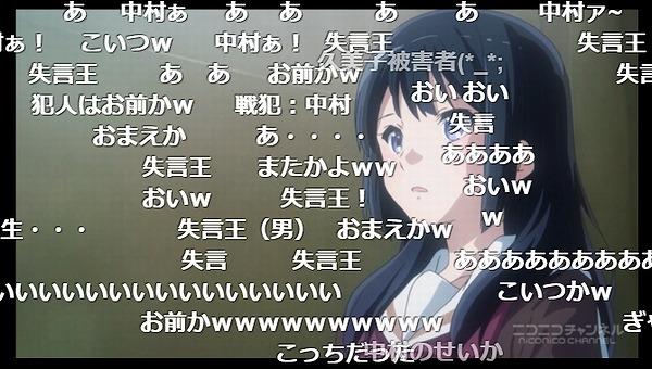 11話 (62)