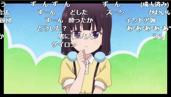 6話 (9)