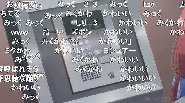 3話 (4)
