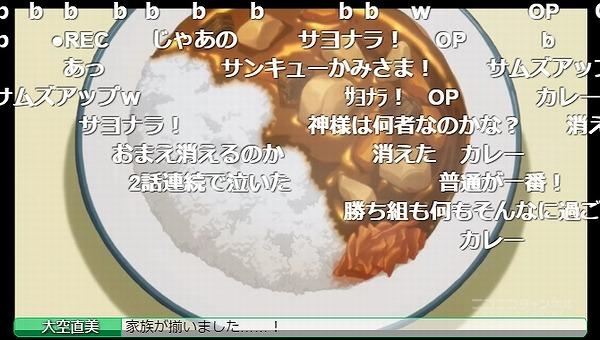 12話 (147)