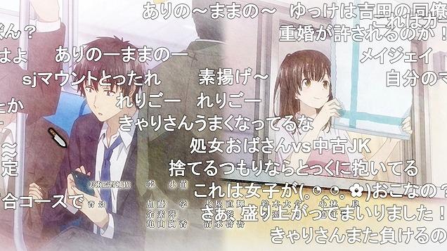 4話 (152)
