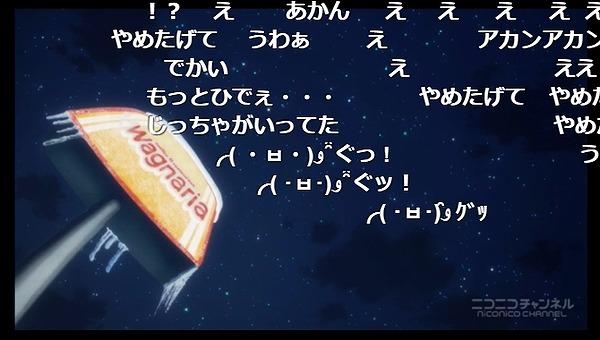 6話 (81)