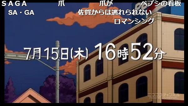 33話 (144)