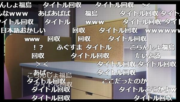 12話 (57)