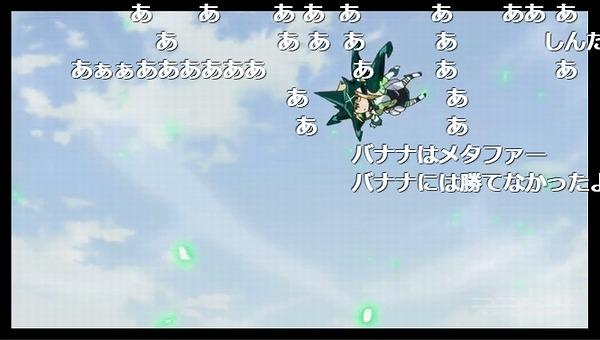 5話 (17)
