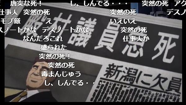 1話 (9)
