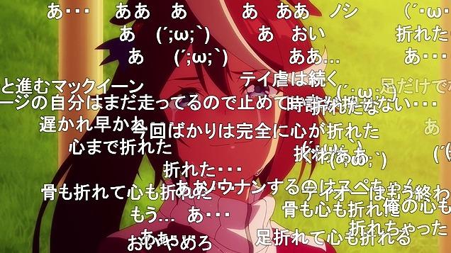 9話 (168)