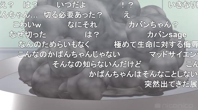10話 (80)