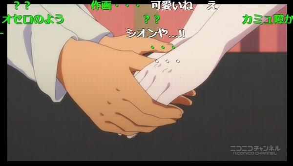 5話 (9)