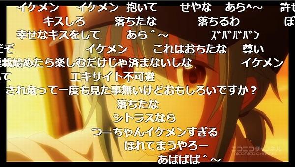 5話 (129)
