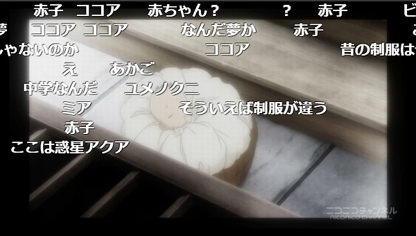 8話 (55)