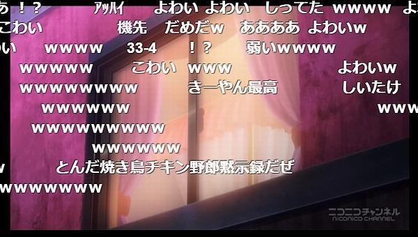 6話 (101)