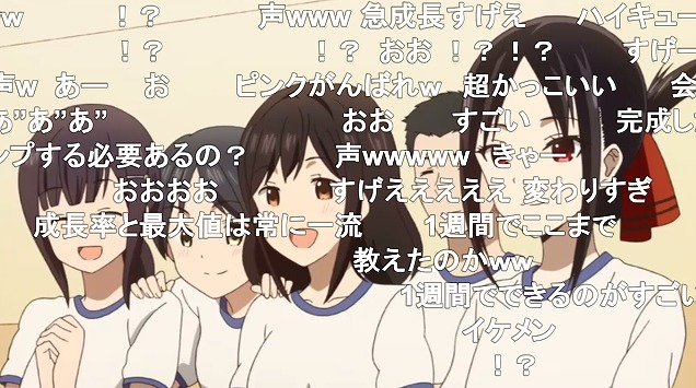五話 (113)
