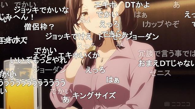4話 (118)