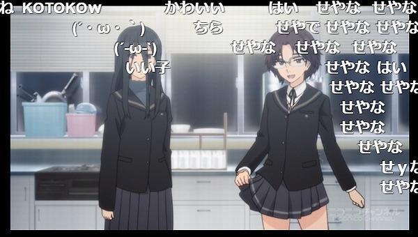 10話 (103)