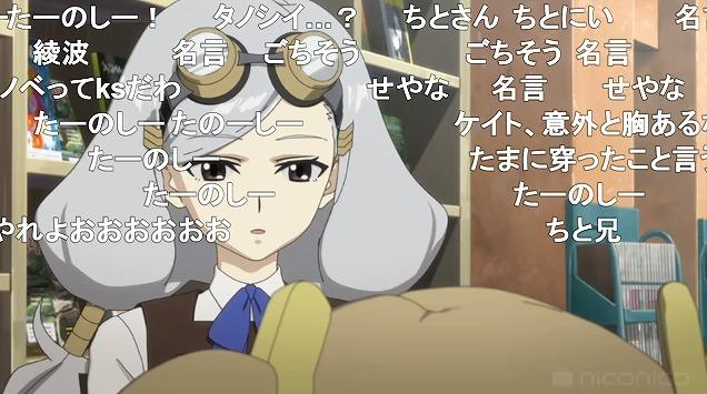 7話 (54)