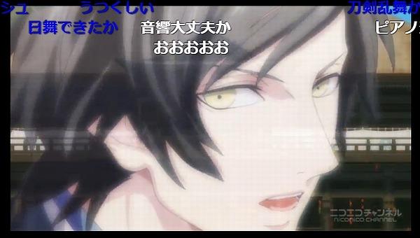8話 下 (10)