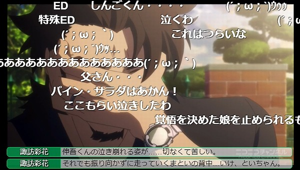 11話 (122)