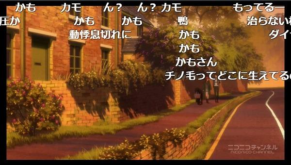 9話 (39)