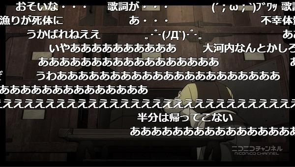 6話 (74)