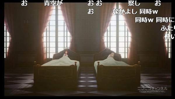 22話 (10)