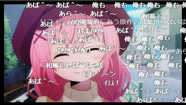 12話 (179)