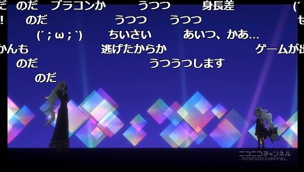 10話 (54)